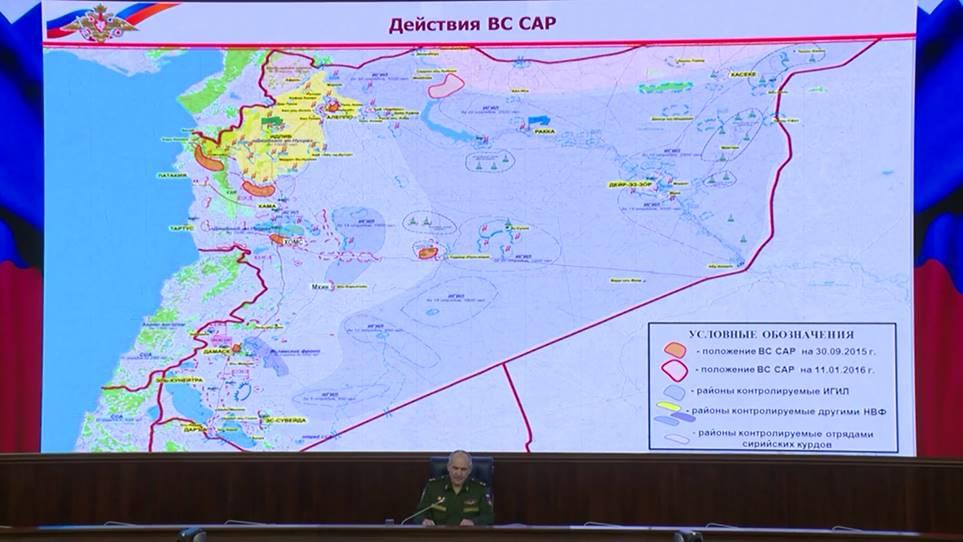 mil.ru, January 11, 2016