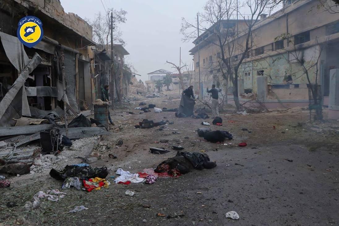 White Helmets, November 30, 2016