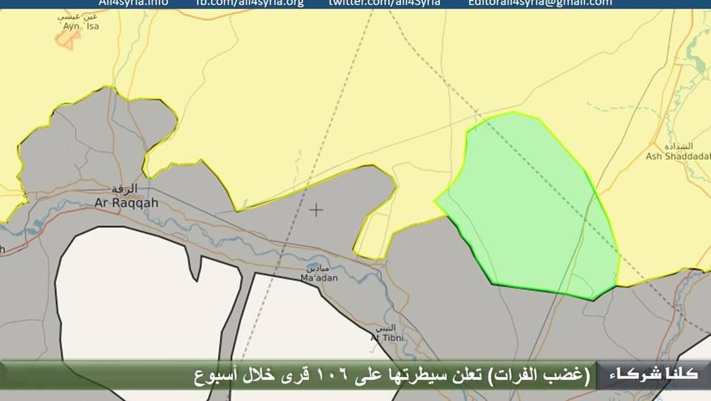 YPG主体のシリア民主軍サッルー...