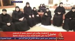al-Hayat, December 7, 2013