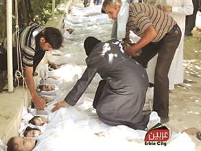 al-Hayat, August 22, 2013