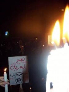 Kull-nā Shurakā', Janyary 30, 2011