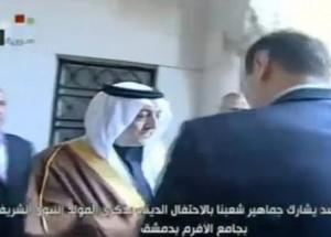 Akhbar al-Sharq, January 25, 2013