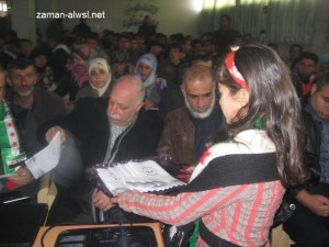 Zaman al-Wasl, December 20, 2012