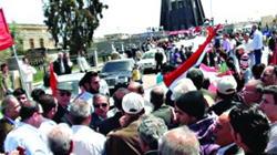 al-Ḥayāt, April 18, 2011