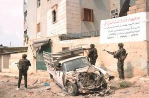 al-Ḥayāt, September 30, 2012