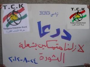 al-Kurdīya News, August 24, 2012