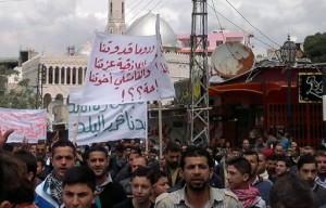 al-Ḥayāt, April 26, 2011