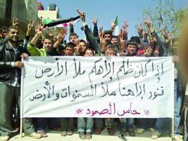 al-Ḥayāt, April 21, 2012