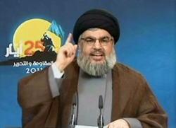 al-Hayat, May 26, 2011