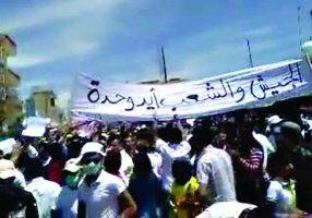 al-Hayat, May 28, 2011