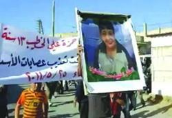 al-Hayat, May 29, 2011