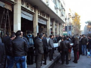 Kull-na Shuraka', February 21, 2012