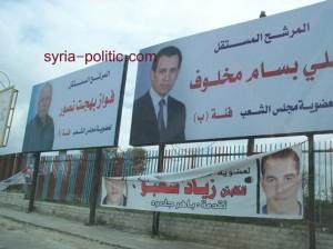 Syria-Politic.com, April 21, 2012