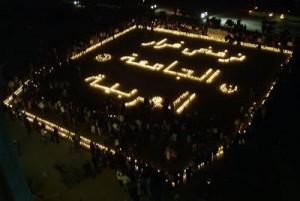 SANA, November 23, 2011