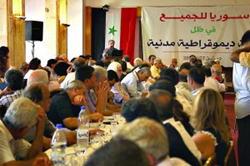 al-Hayat, June 28, 2011